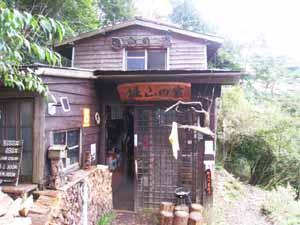 バカ尾根 4番目の山小屋(堀山の家)