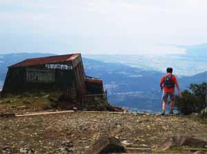 塔の岳山頂 小田原